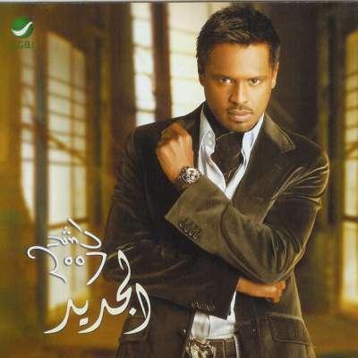 Al Jadid