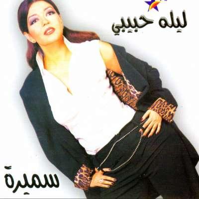 Leila Habibi