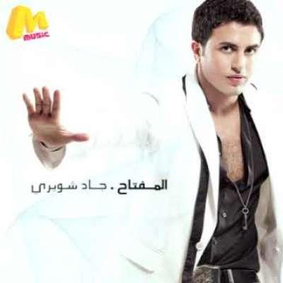 Al Muftah