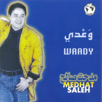 Waadi