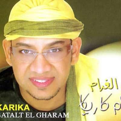 Batalt El Gharam