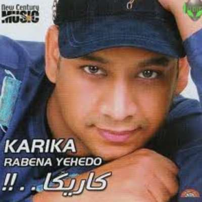 Rabbena Yhiddo
