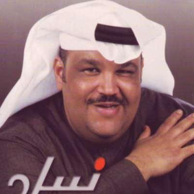 Al-Rawae