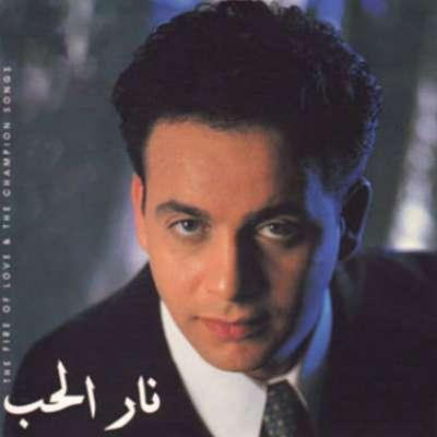 Nar Al Hob