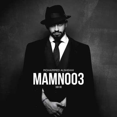 Mamnoo3