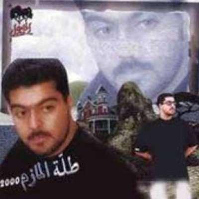Talah Al Mazem