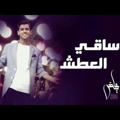 Saki El Attach - Single