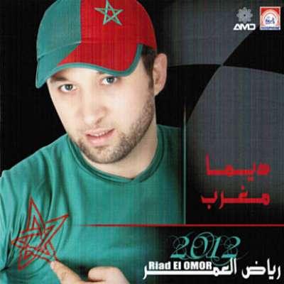Dima Maghreb