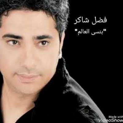 Bensa Al Aalam