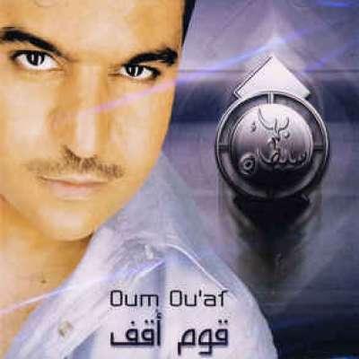 Aom Oaaf