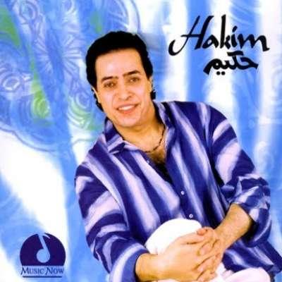 Halawet Rouh - Single