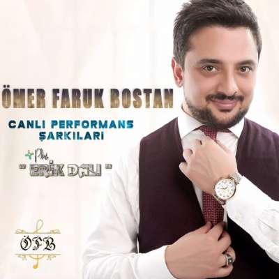 Erik Dalı / Sende Mi Oldun Ankaralı / Huriyem