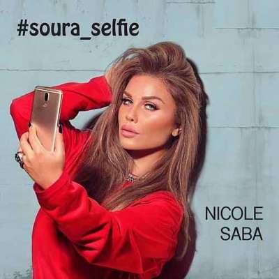 Soura Selfie