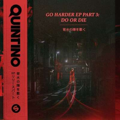 Go Harder EP Pt. 3: Do Or Die