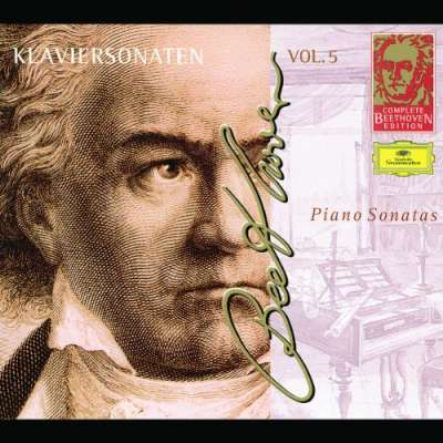 Complete Beethoven Edition, Vol. 5: The 32 Piano Sonatas