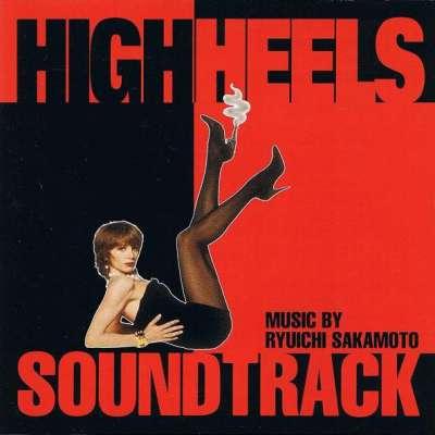 High Heels (Soundtrack)