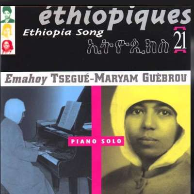Éthiopiques, Vol. 21: Piano Solo