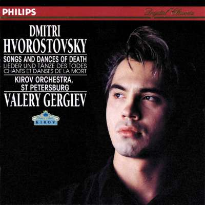 Russian Arias - Kirov Orchestra and Valery Gergiev