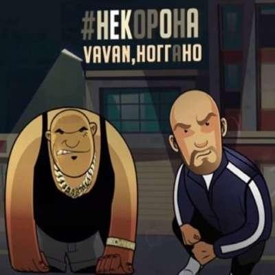 Hekopoha