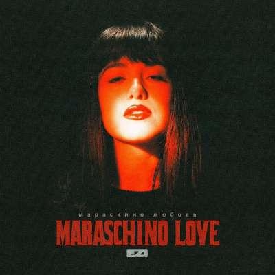 Maraschino Love