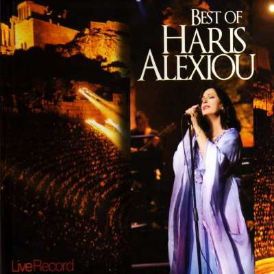Best Of Haris Alexiou