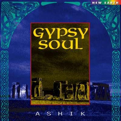 Gypsy Sou