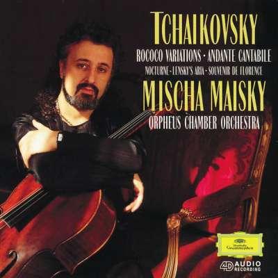 Tchaikovsky: Rococo Variations, Sextet