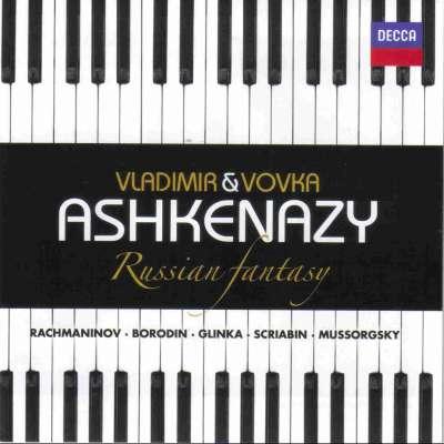 Fantasy In A Minor, Op. Posth - Vladimir Ashkenazy, Vovka Ashkenazy