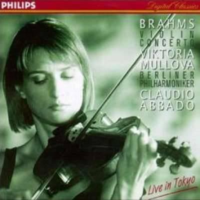 Brahms: Violin Concerto / Mullova, Abbado, Berlin PO