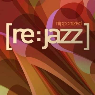 Nipponized