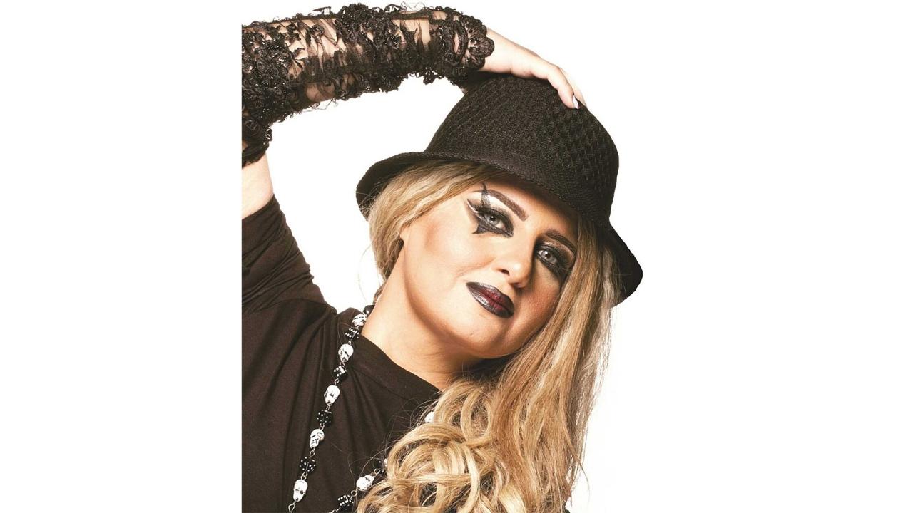 Rahaf Guitara
