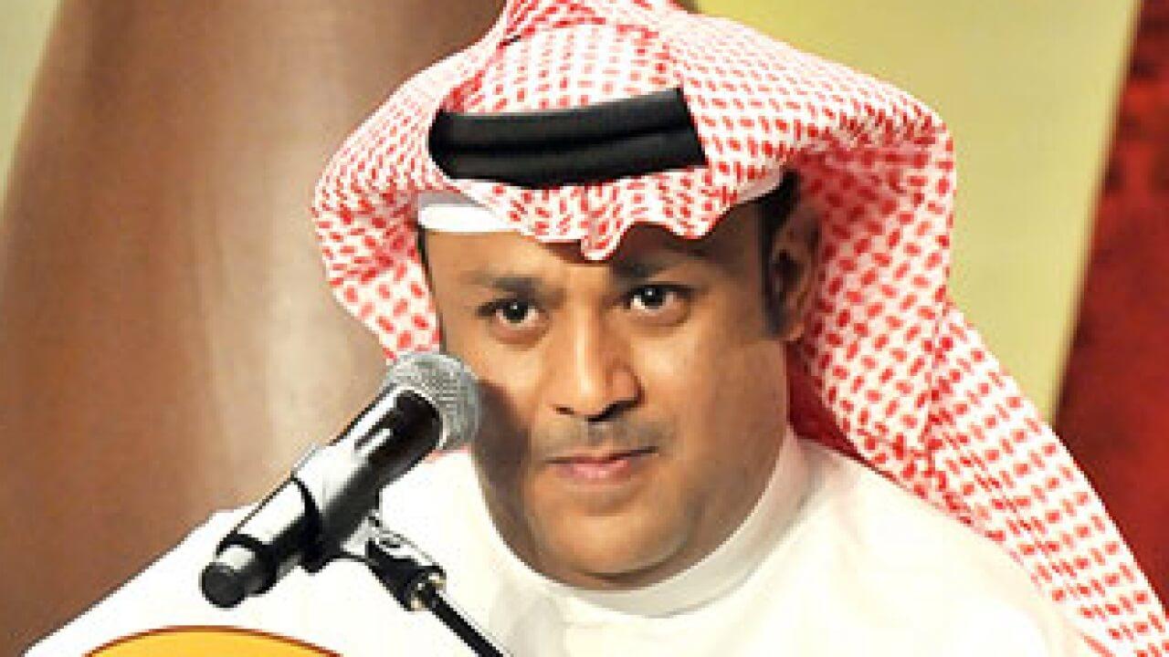 Ali Mouhamed
