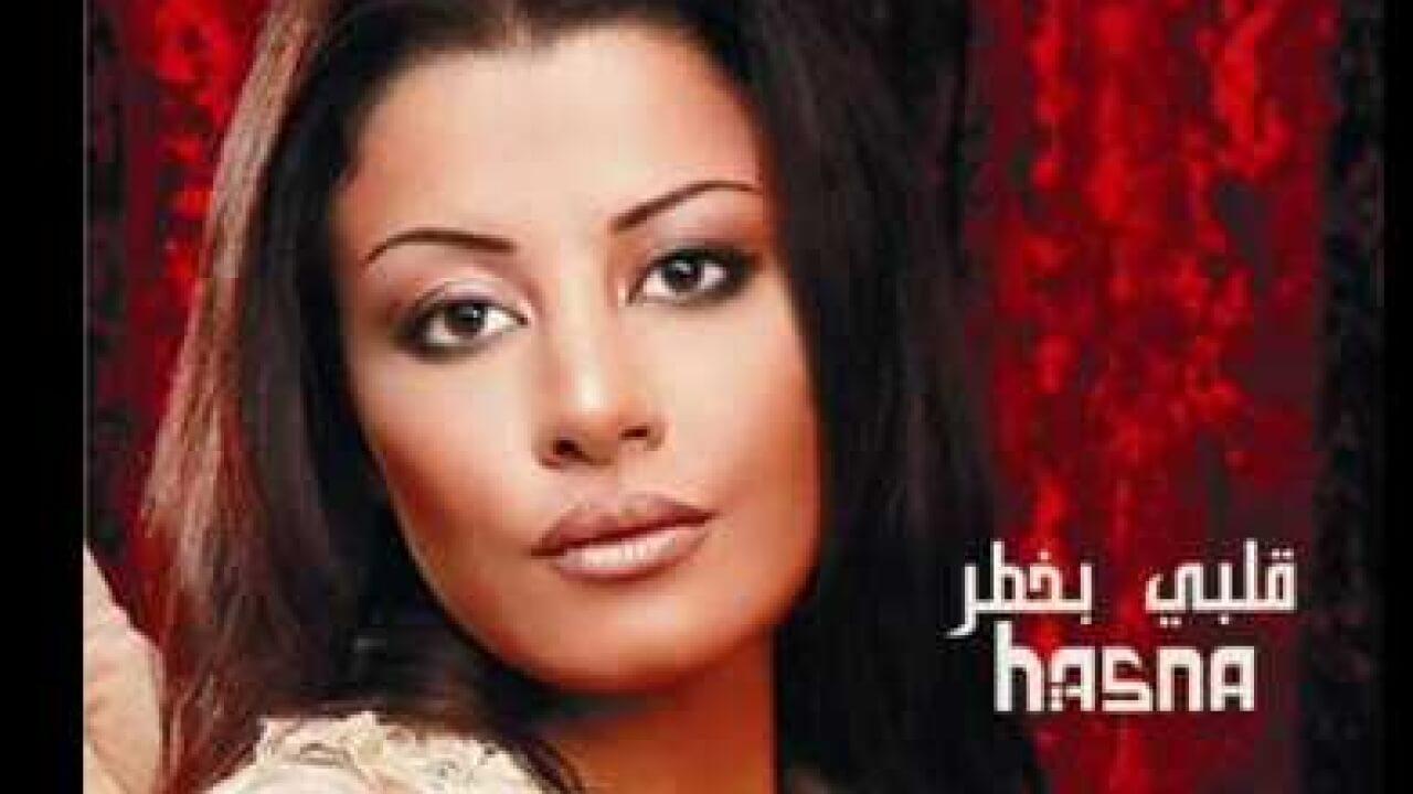 Hasnae