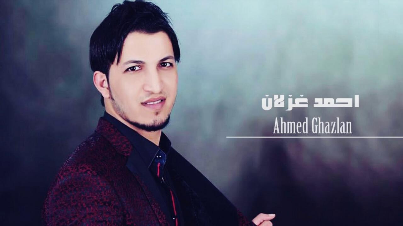 Ahmad Ghazlan