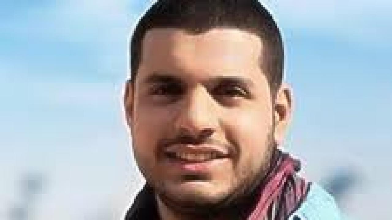 Mohamad Abbas