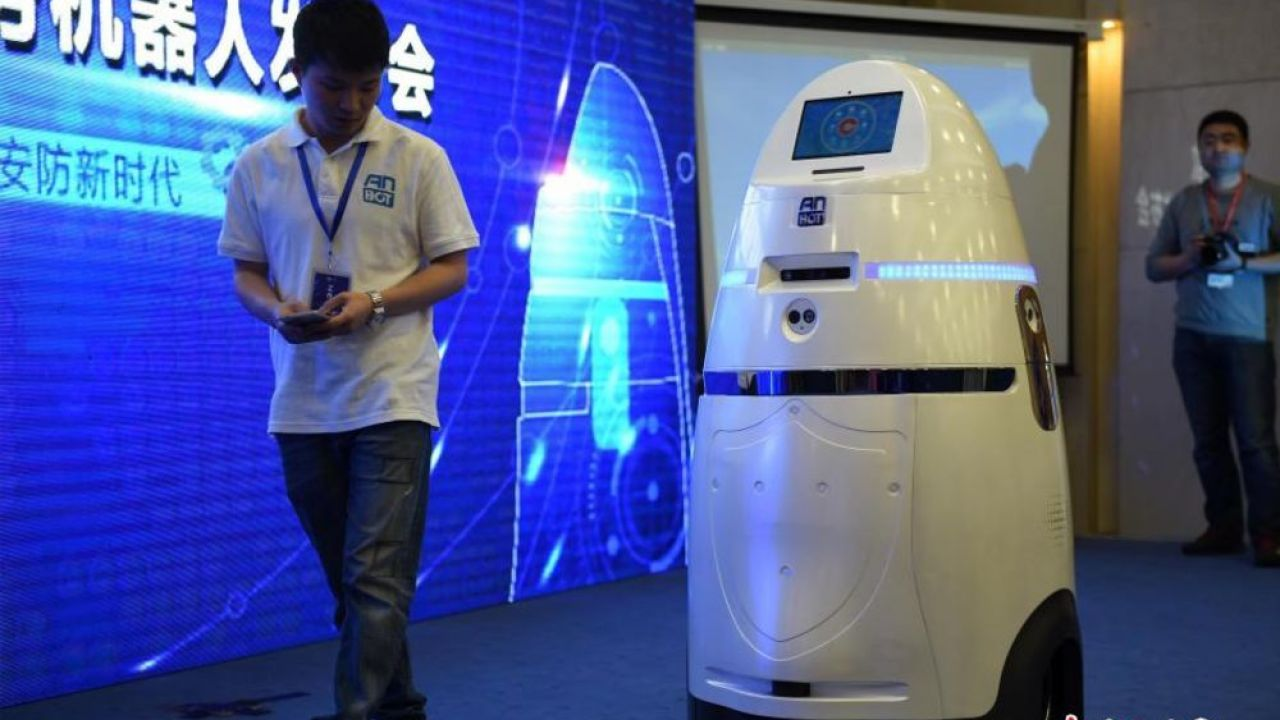 chinas high tech future emerges - 940×633