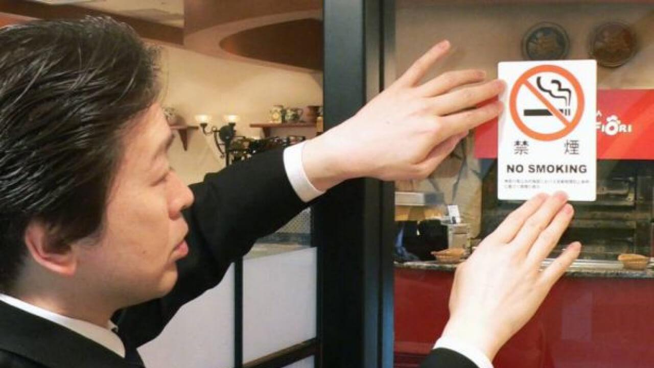 JAPONYA'DA EĞİTİM SEKTÖRÜNDE SİGARAYA SAVAŞ AÇILDI!