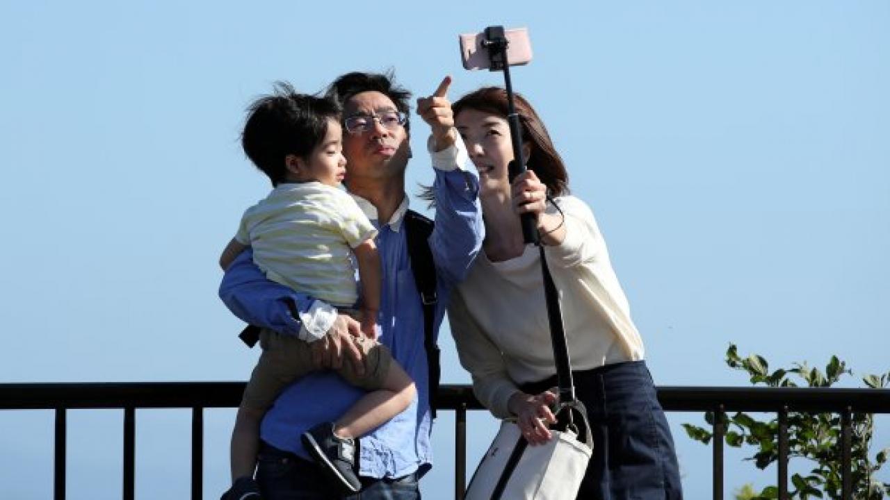 JAPONYA'NIN NÜFUSU HIZLA DÜŞÜYOR!